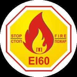 Стандарт EI-60