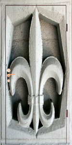 Входная дверь ФП16