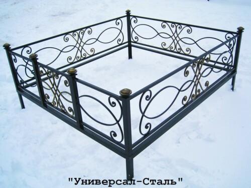 Кованая ограда №13 — фото