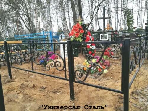 Кованая ограда №191 — фото