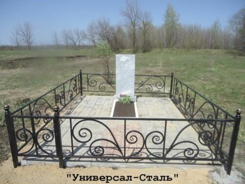 Кованая ограда №199 — фото