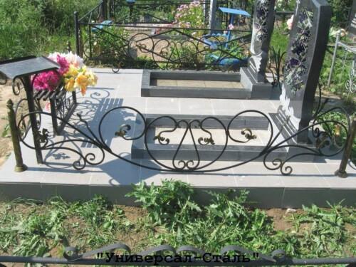 Кованая ограда №212 — фото